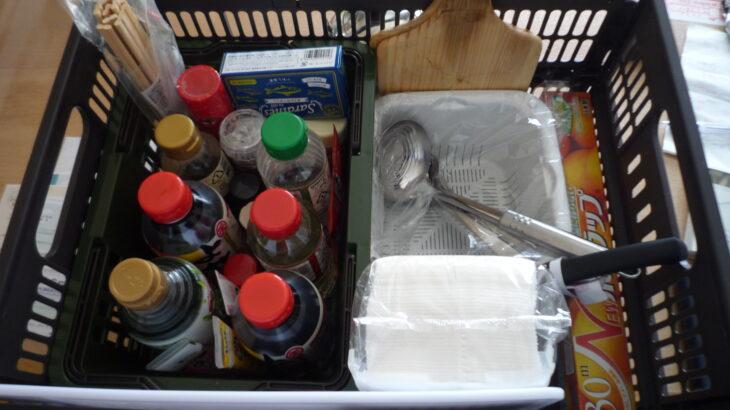 【番外編】料理道具箱