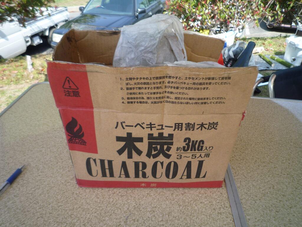 バーベキュー用割木炭