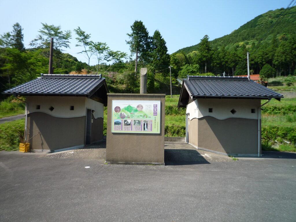 荒滝山 登山口駐車場(犬ケ迫登山口駐車場)