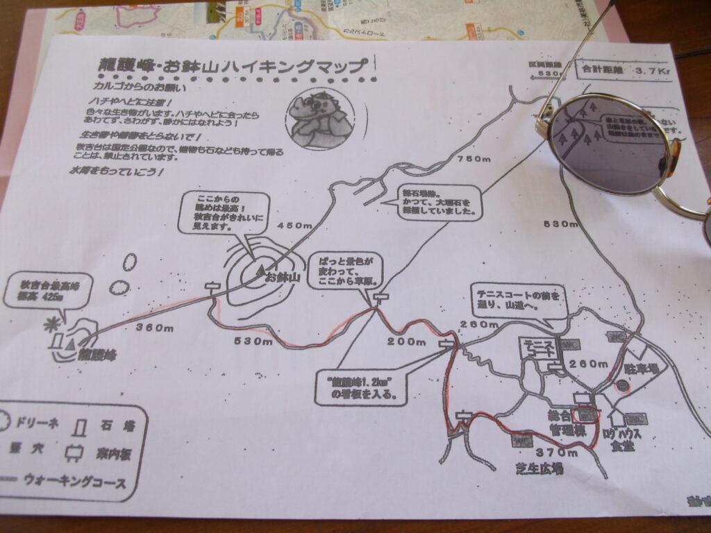 龍護峰・お鉢山ハイキングマップ