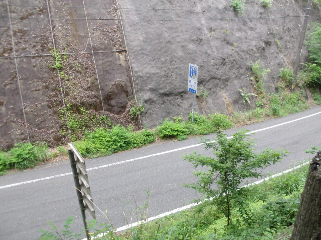 萩市と山口市の境