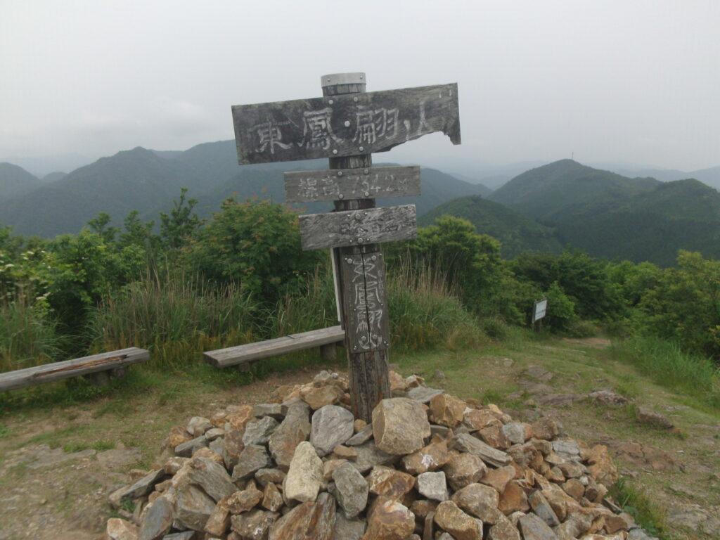東鳳翩山山頂(734.2m)