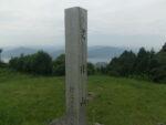 【山口県百名山】周防大島の文珠山をハイキング