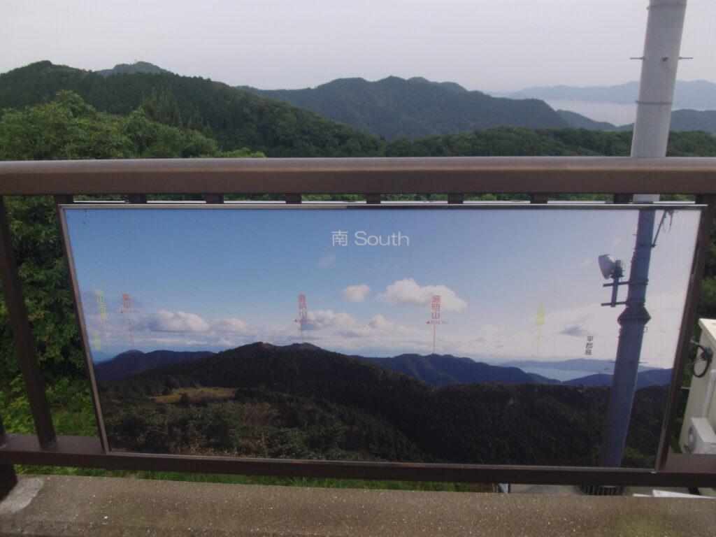 文珠山展望台からの風景(南)