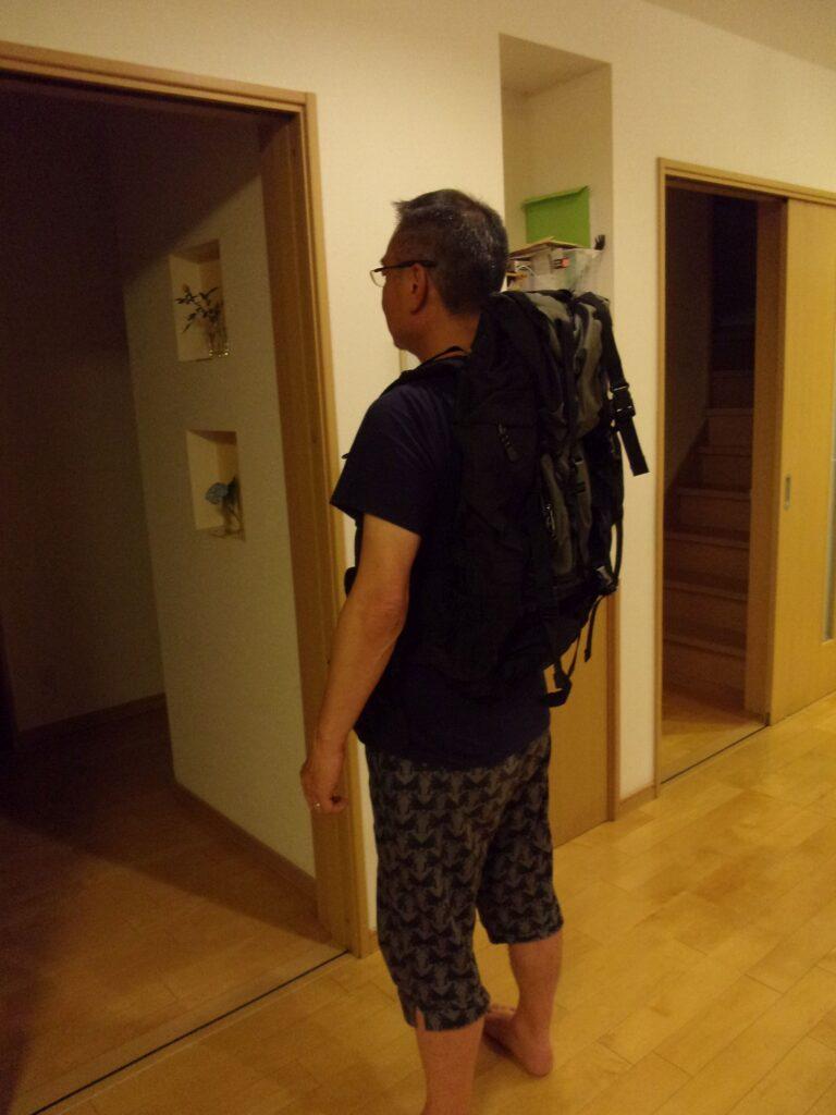 Amazonベーシック ハイキングバックパック