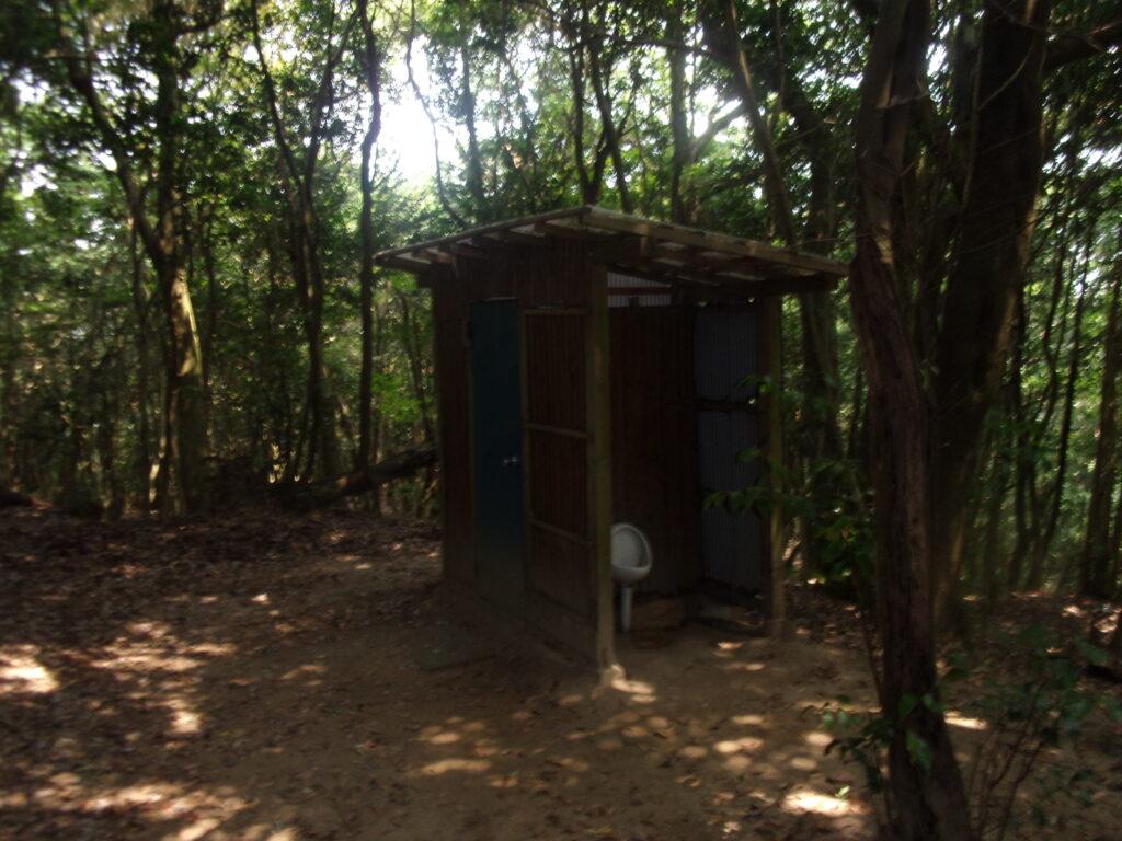 四王司山 トイレ