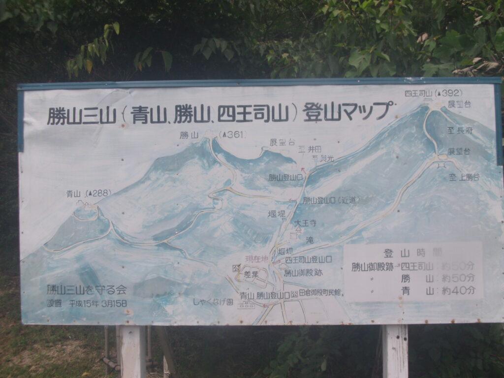 勝山三山(青山・勝山・四王司山)登山マップ