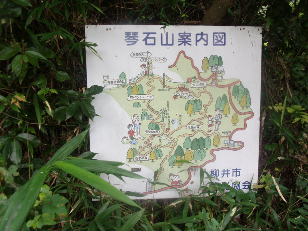 琴石山案内図