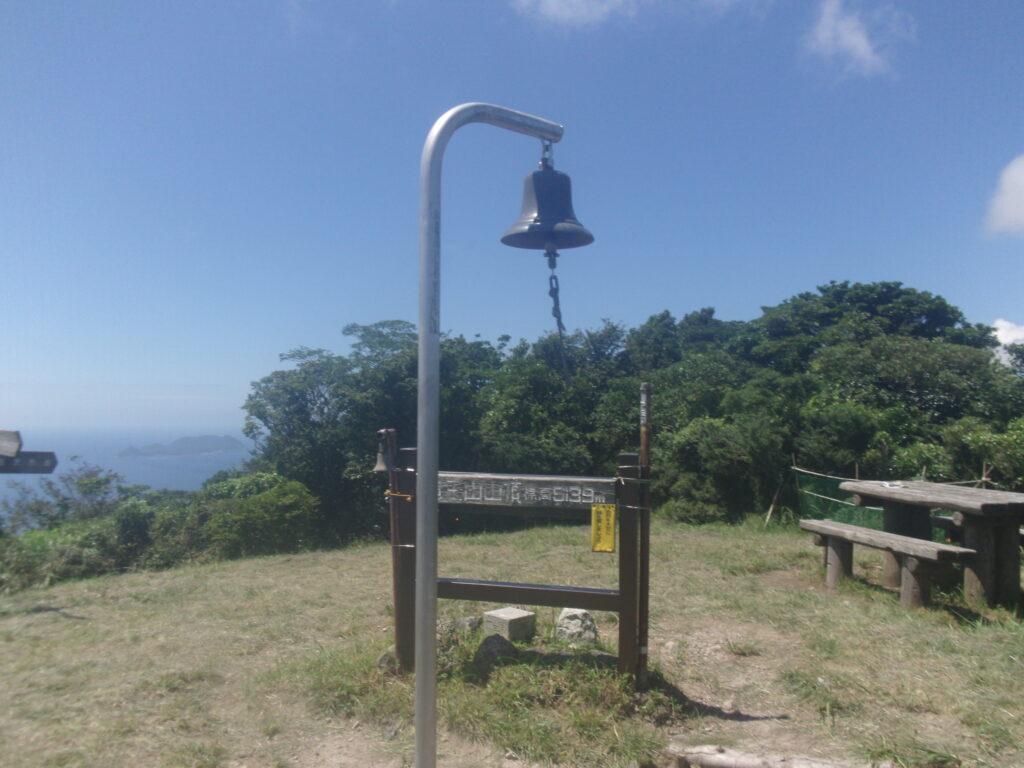 竜王山 山頂の鐘