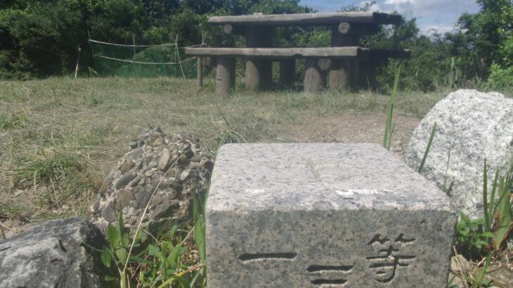 【山口県百名山】下関市の竜王山でバテバテ夏山登山