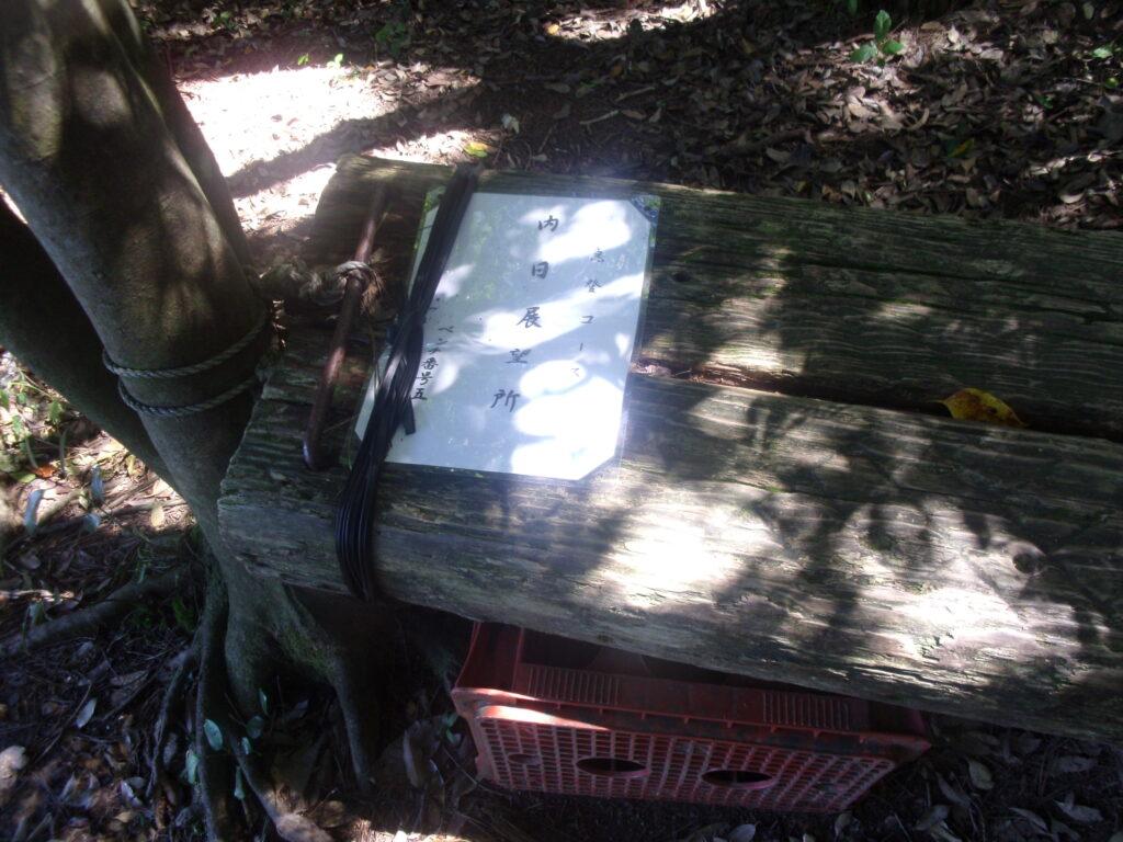 休憩のベンチ