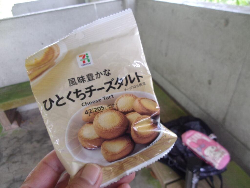 風味豊かなひとくちチーズタルト