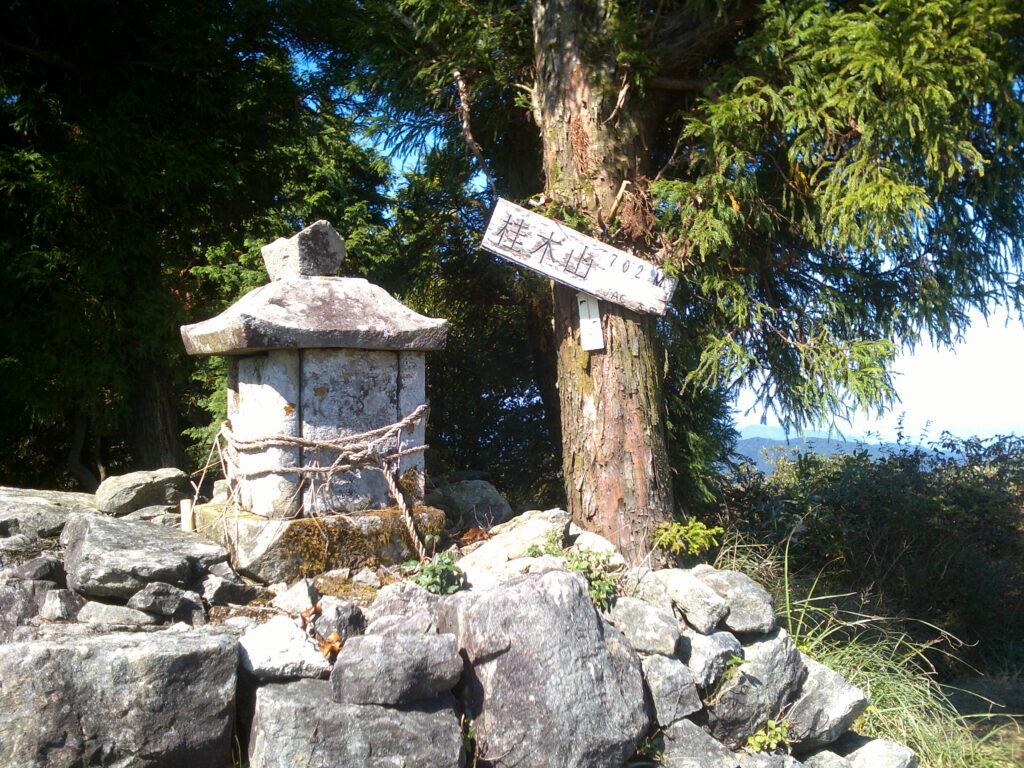 桂木山山頂の妙見社様
