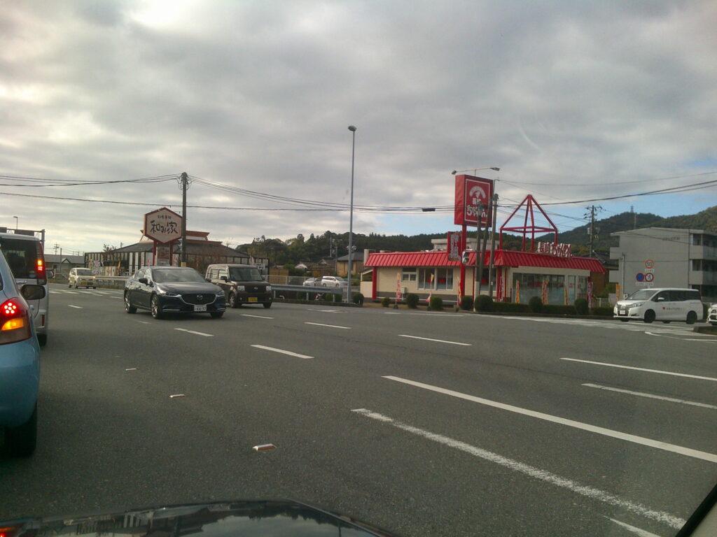 小郡の和み屋と長ちゃんの交差点