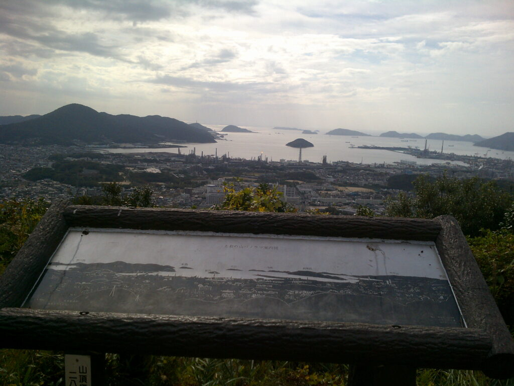 とおの山頂上からの風景
