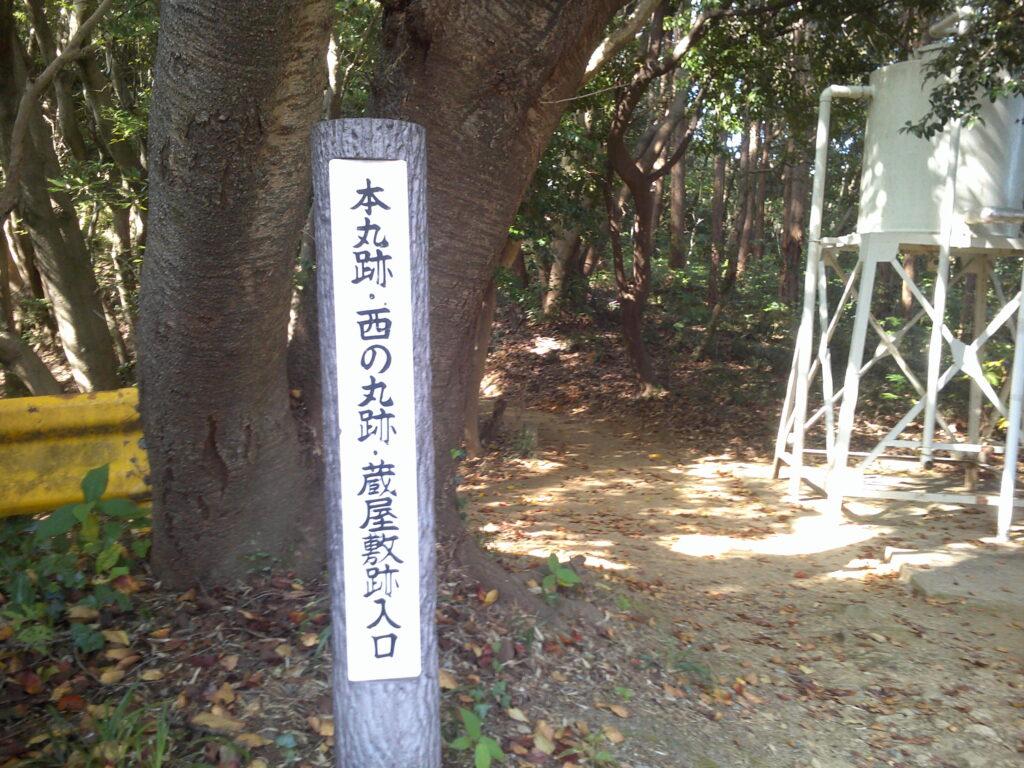 本丸への入口