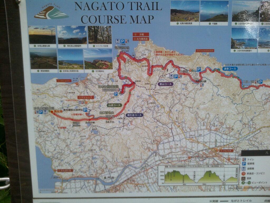 NAGATO TRAIL COURSE MAP