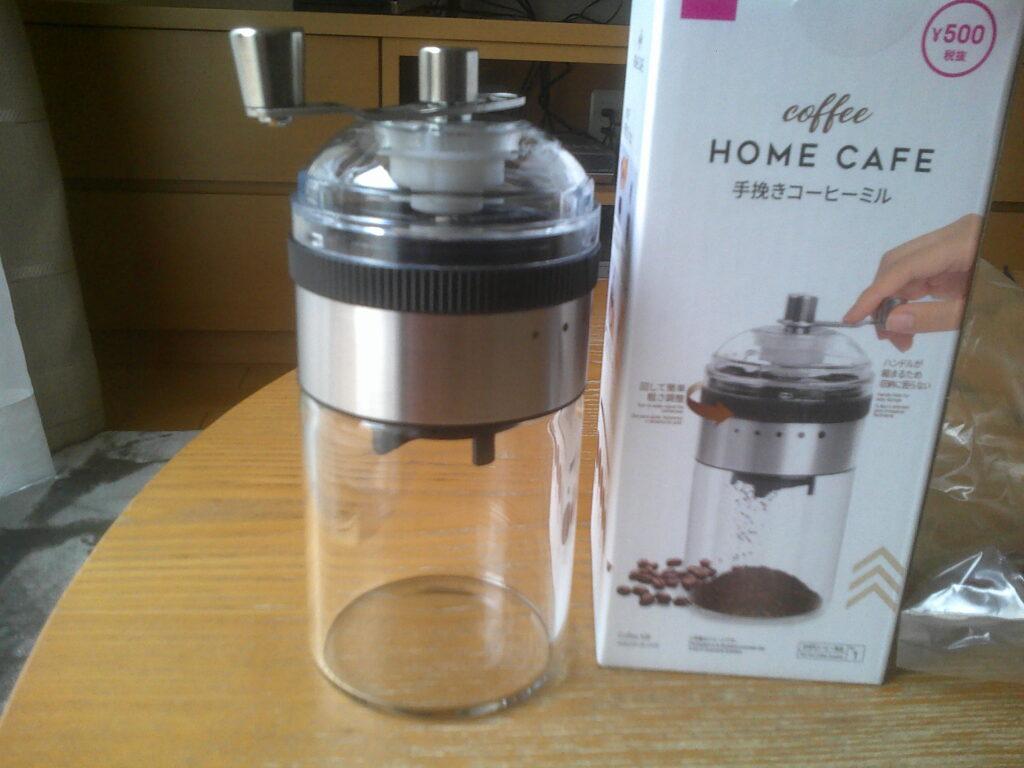 DAISOの手挽きコーヒーミル