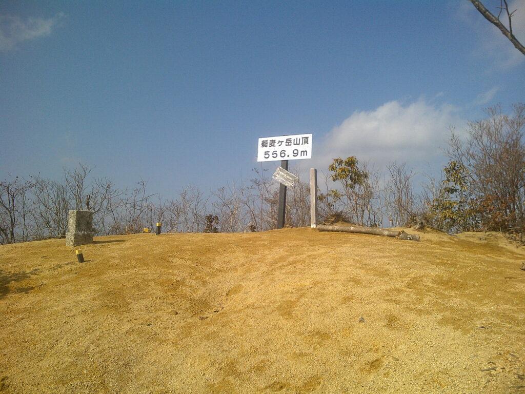 蕎麦ヶ岳山頂