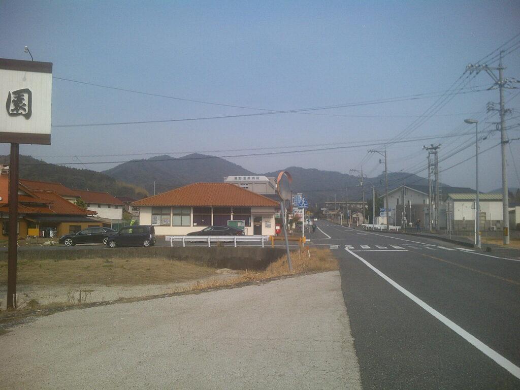 湯野郵便局