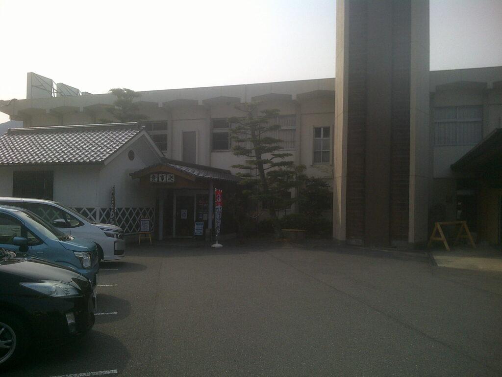 ホテル芳山園