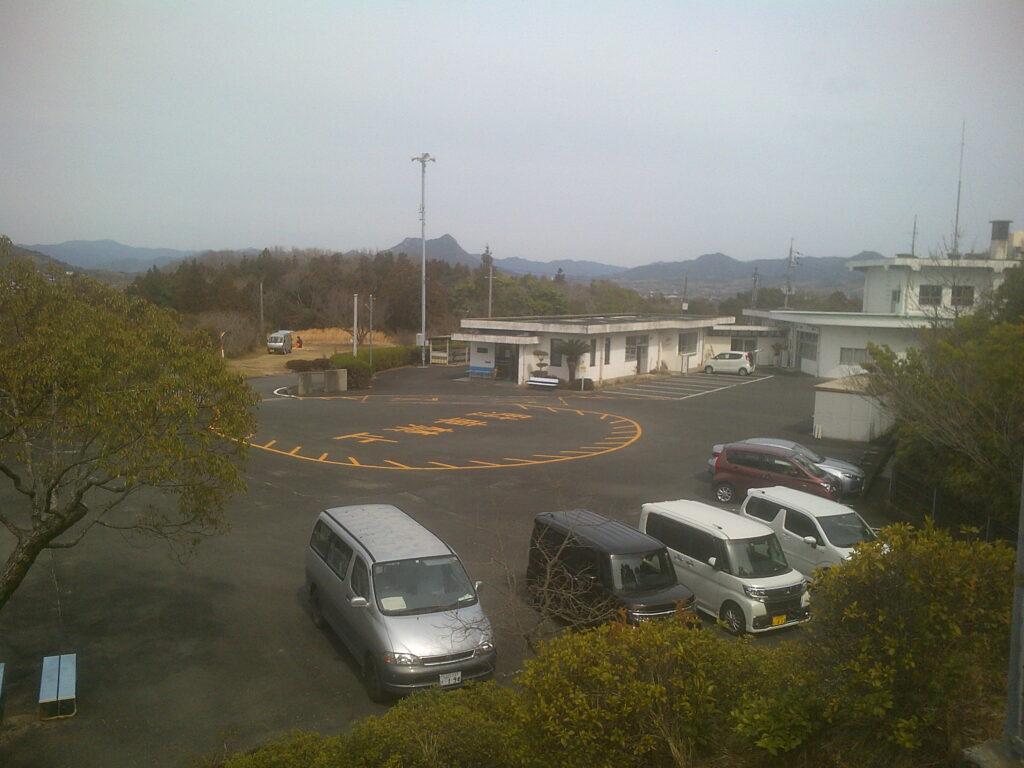 臼美歩道の終わりは潮寿荘
