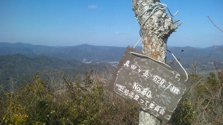 【山口県百名山】真田ヶ岳はちょっと苦手