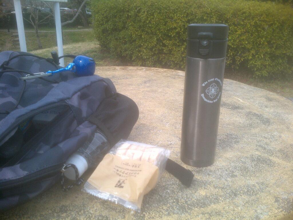 維新公園でコーヒーブレイク
