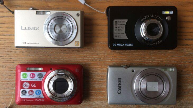 山行用にデジタルカメラ(IXY200SL)を買ったよー