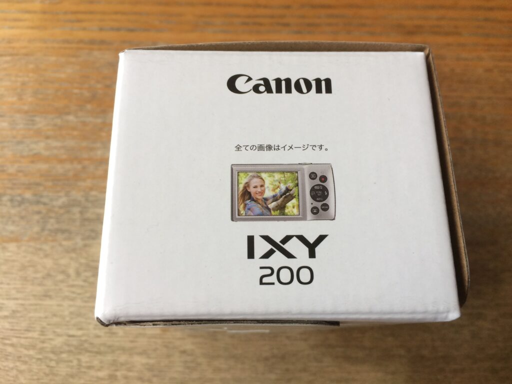 IXY200SL外箱