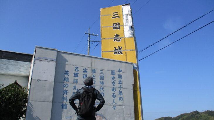 【山口県百名山】光市のパワースポット石城山をハイキング