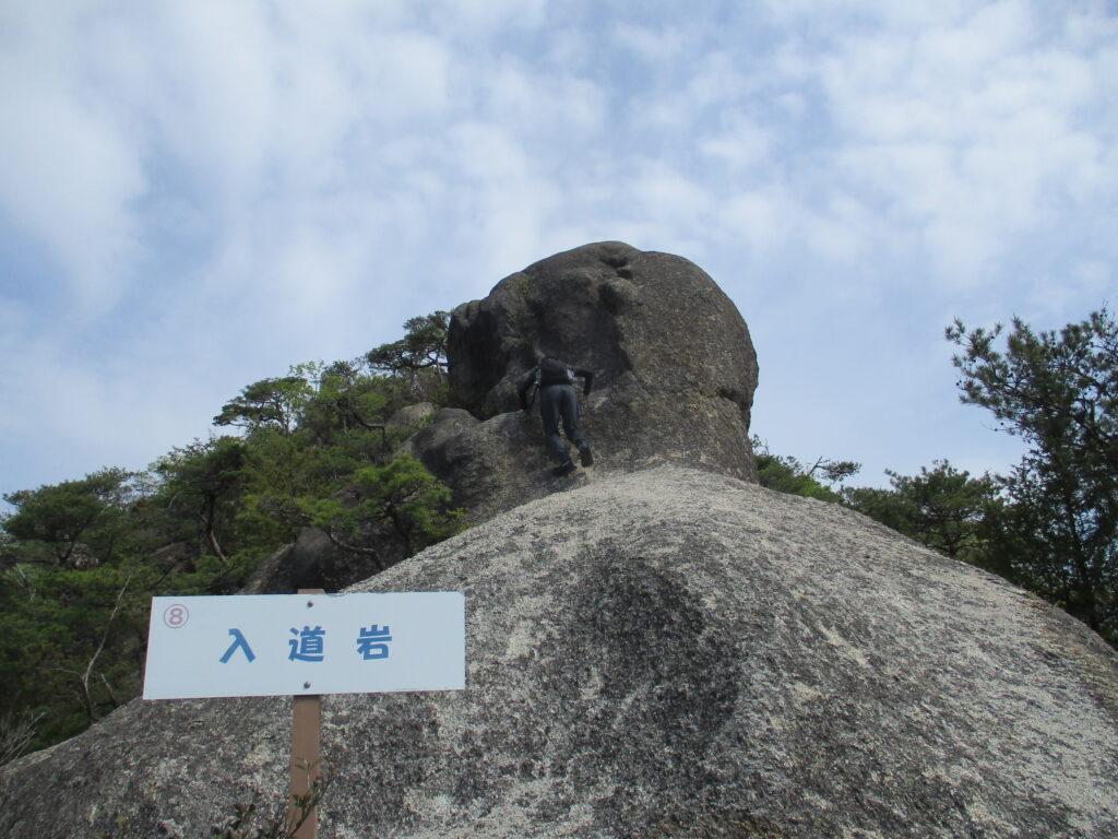 入道岩を登る升井君