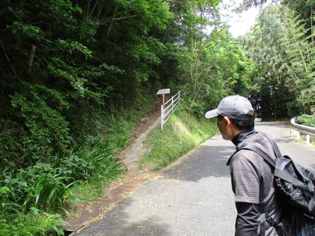 大将軍山への入口