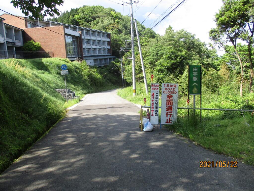 山口県道150号 銭壺山公園線は全面通行止