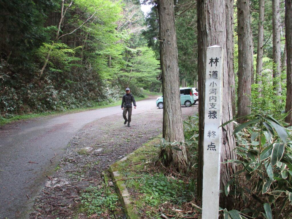 莇ヶ岳登山口駐車場
