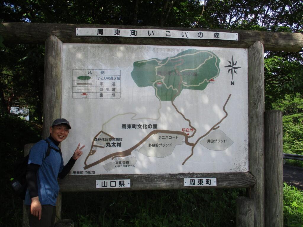 周東町いこいの森のマップ