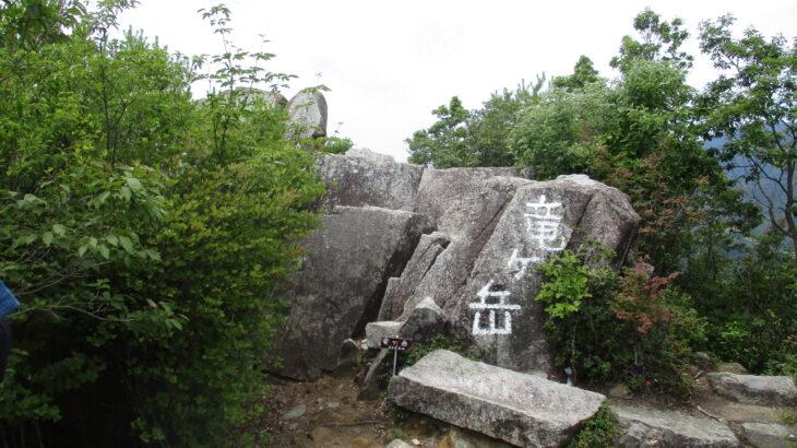 大梅山(276m)・竜ヶ岳(365m)・大黒山(323m)コースーその2