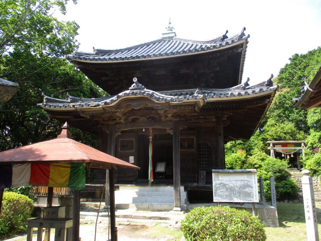 二井寺山極楽寺