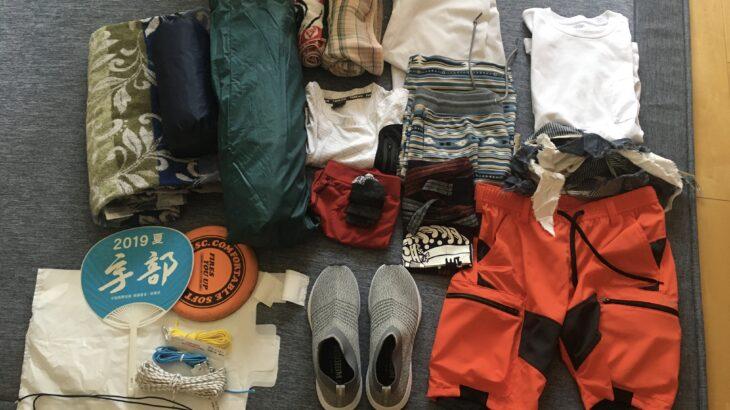 summer collection 2021 at umashima camp site