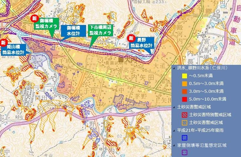 防災情報 大内地域の2級河川に水位計、監視カメラが増設されました