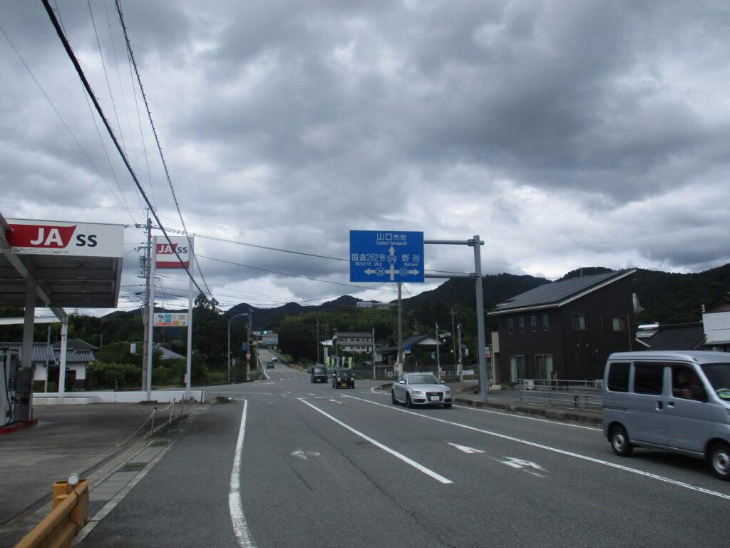 野谷方面(県道123号)へ