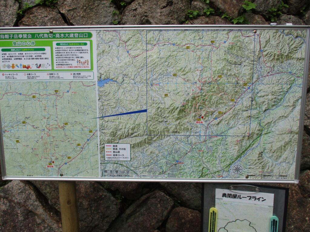 烏帽子岳への登山道マップ