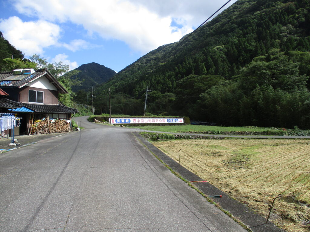 長瀬峡と小五郎山の分かれ道