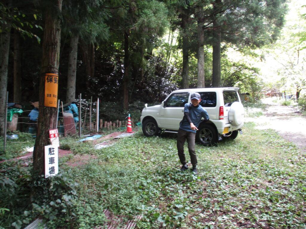 小五郎山金山谷鉱山ルートの駐車場