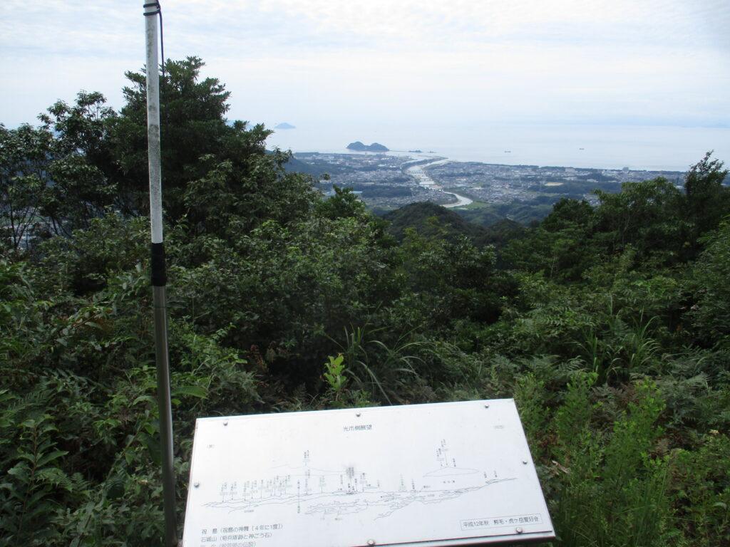 虎ヶ岳山頂から見る光市