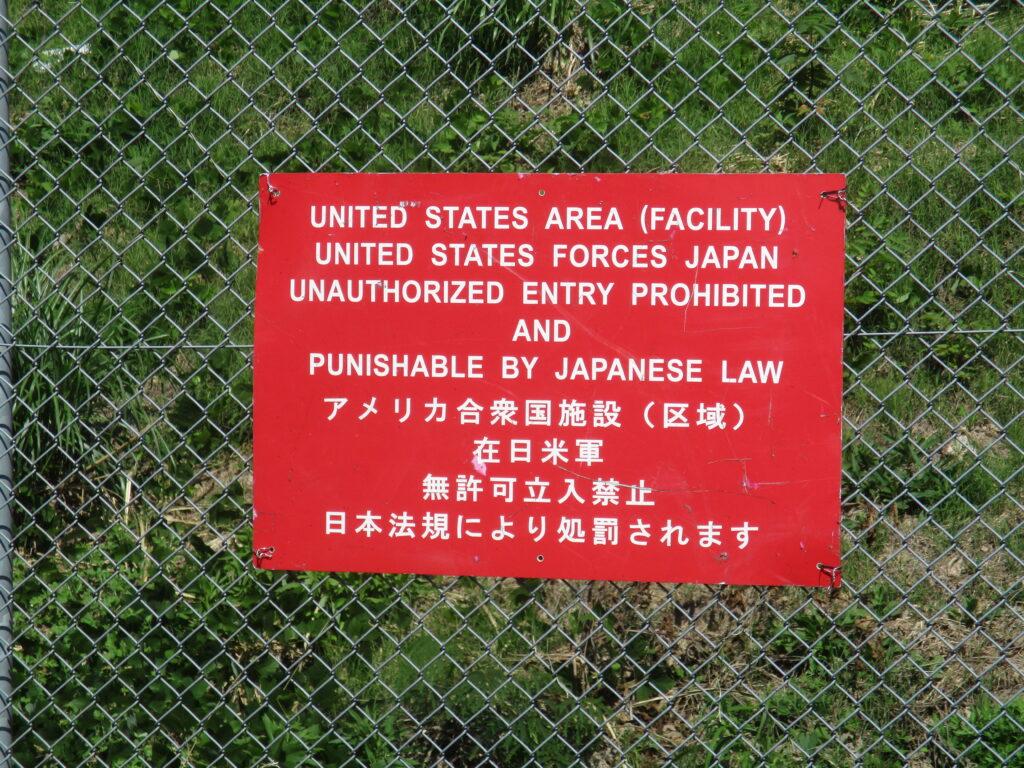 UNITED STATES AREA